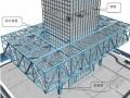 [深圳]超高层塔楼抬升裙楼外立面内外层幕墙施工方案