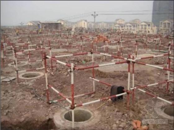 [陕西]高层住宅楼人工挖孔桩专项施工方案(专家论证)