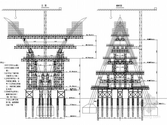 双飞翼造型索塔多功能支架平台施工方案CAD套图(34张)