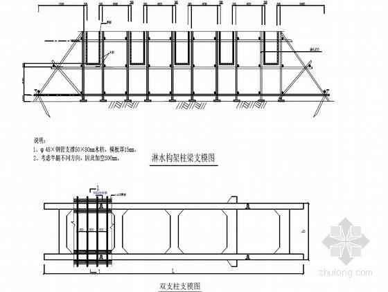[武汉]热电联产工程冷却塔淋水构件施工方案