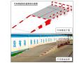 汽车磅安装及坡道、防撞护栏设计