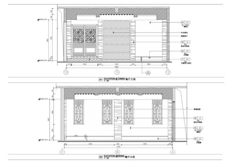 某中式二层别墅室内设计施工图(含效果图,施工图JPG)-餐厅施工图JPG