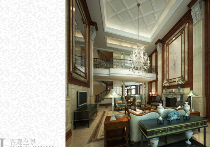 南通博园岚郡别墅室内设计施工图(含效果图)-客厅效果图