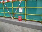 建筑工程高处作业施工标准化示范工地照片45张