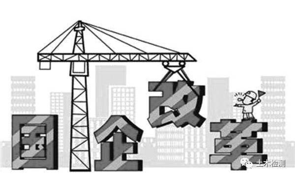 2017中国基建将发生16个大变革,你准备好了吗?_2