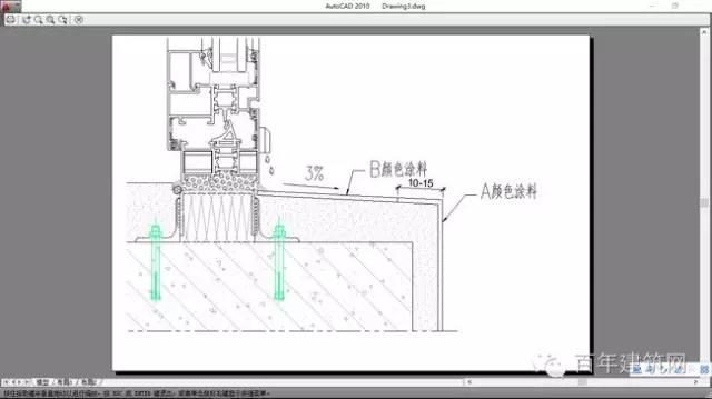 建筑工程施工中易多发的质量缺陷及防控措施_5