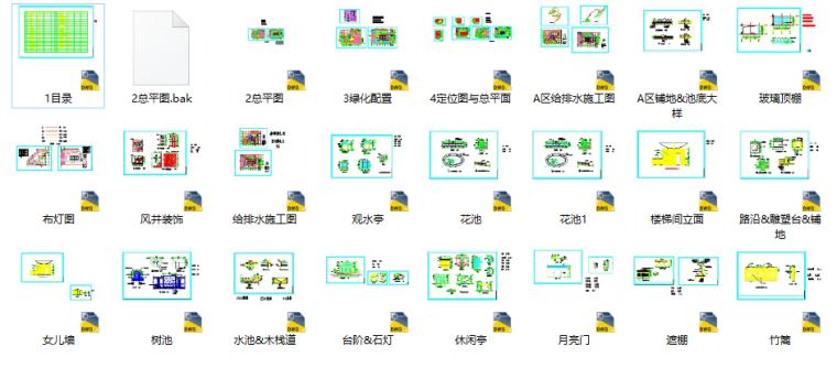 21套屋顶花园CAD施工图(8)办公楼屋顶花园环境工程套图_1