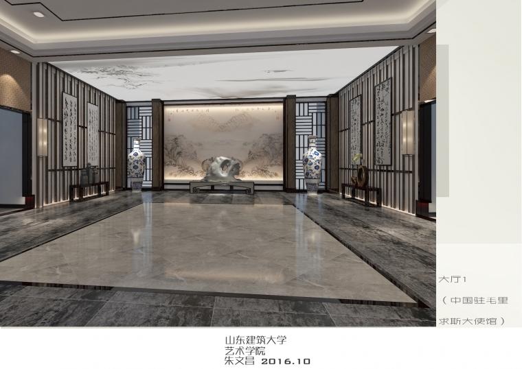 未标题-19-中国驻毛里求斯大使馆大厅设计第1张图片