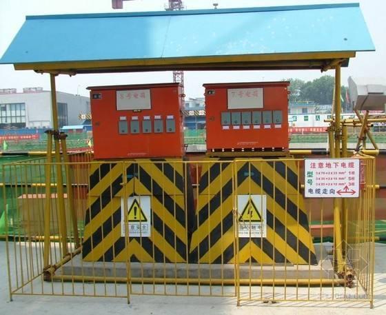 建筑工地临时用电的隐患和防治