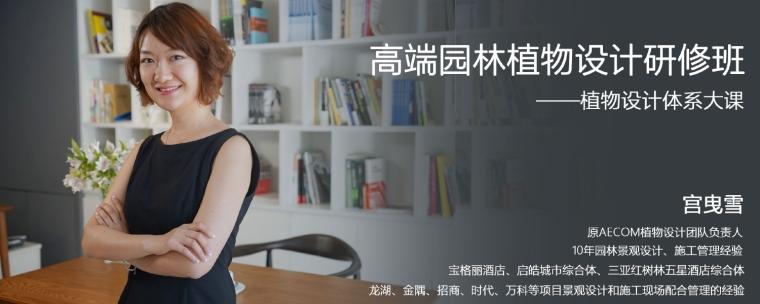 苏州鲁能公馆新中式住宅景观-212952bfgg5ubfpudwbv5d.jpg