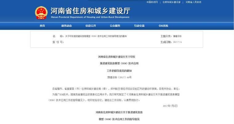 珠海市横琴二桥剪力钉焊接工艺评定试验规程