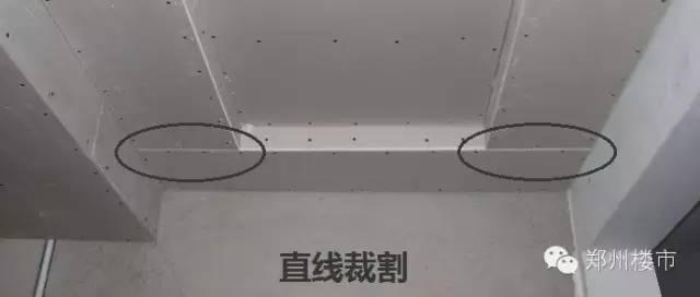 死磕装修隐蔽工程:吊顶和石膏板隔断墙怎么做才算规范?_10