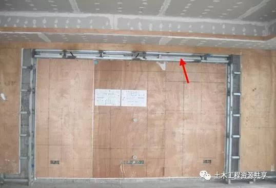 墙面工程施工工艺样板做法手册_15