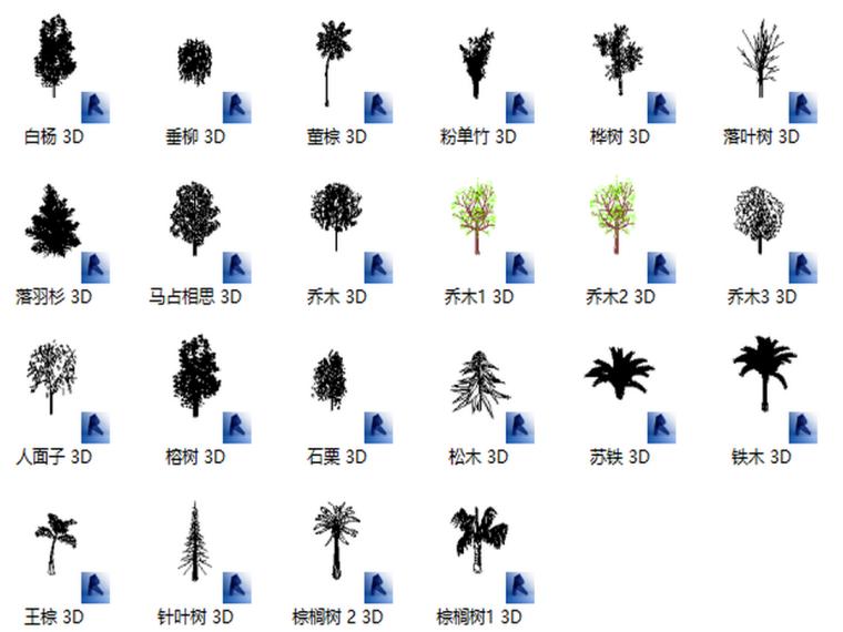BIM族库-园林-绿化-3D乔木植物