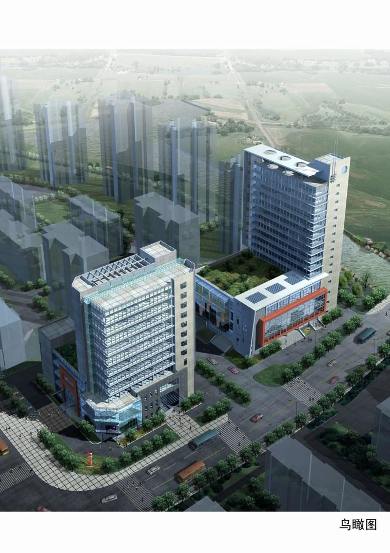 [浙江]高层办公综合楼初步设计方案文本(含效果图,CAD各专业图纸)
