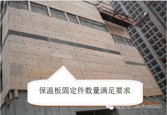 建筑工程强制性做法大全(含五大分项31种强制性做法)_41