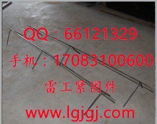 楼梯保护筋,雷工紧固件生产的筋楼梯护角,