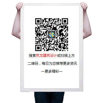 台湾花莲某住宅-qq截图20160415100516_副本.jpg