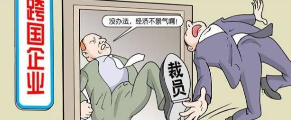 土建BIM工程师1704班 江苏-土建-cenco第一次作业