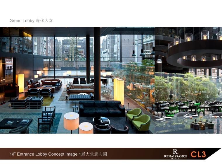 [广东]林伟而CL3-深圳万丽酒店室内设计方案文本