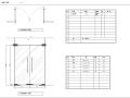 星巴克全套标准木作及现场施工图(含28张图纸)