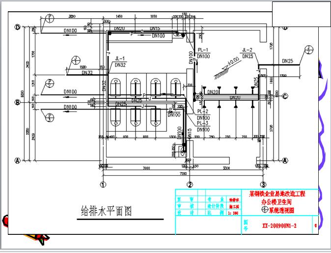 水暖安装工程量计算课件_5