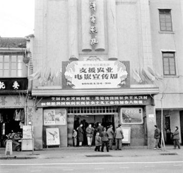 老杭州的记忆,太平洋电影院的落幕_5