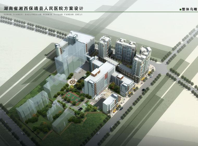 [湖南]保靖人民医院建筑设计方案文本(CAD+JPG)