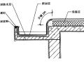 天沟、檐沟防水构造