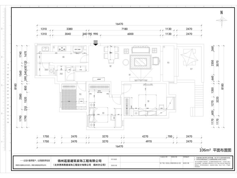 《现代中式》扬州106平中式风格3居室装修设计图_3