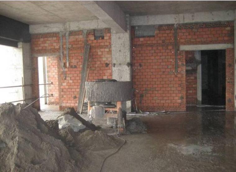 建筑工程常见质量缺陷及防治措施培训PPT(132页,6个方面)