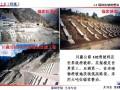 边坡支护工程施工与基坑的支护、降水