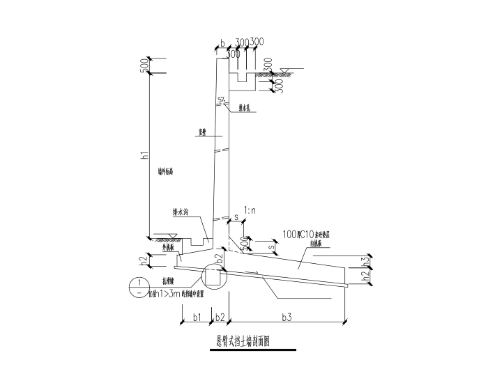 钢筋混凝土悬臂式挡土墙大样图(CAD、7张)