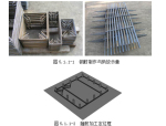 淮北矿业办公中心主楼工程质量创优策划方案(共108页!)