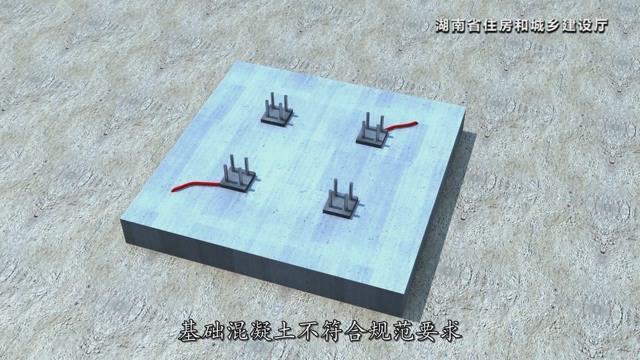 湖南省建筑施工安全生产标准化系列视频—塔式起重机_26