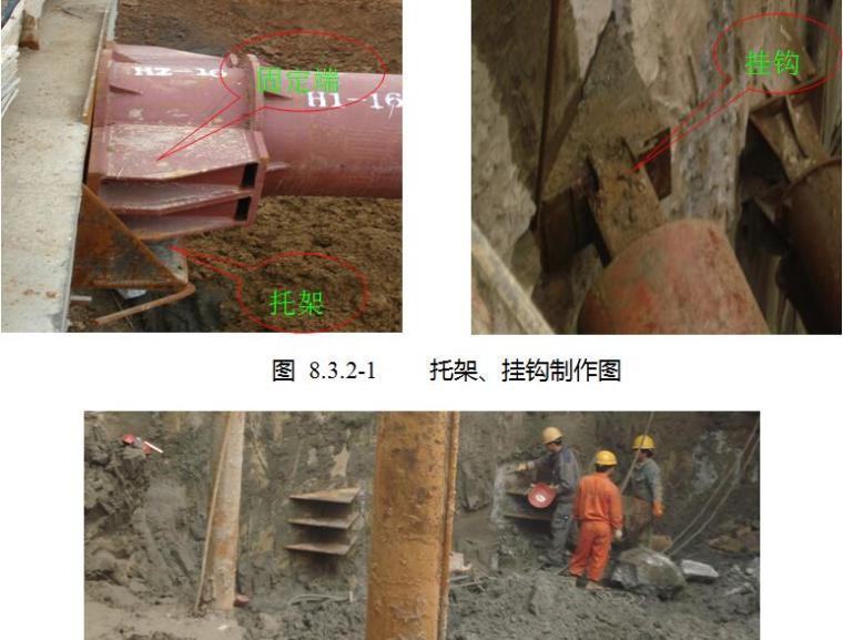 [湖北]地下两层岛式站台车站深基坑施工及测量监测专项方案(77页)