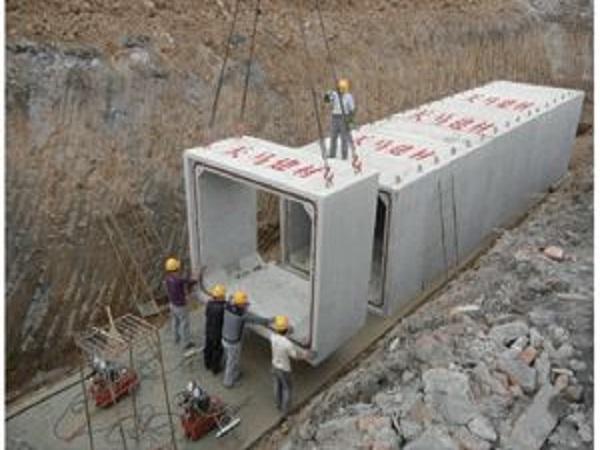 城市综合管廊施工预制方法与现浇方法比较