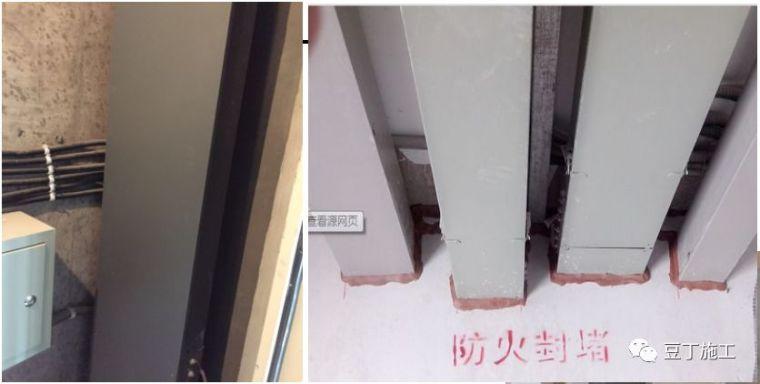 中海地产毛坯房交付标准,看看你们能达标吗?(室内及公共区域)_31