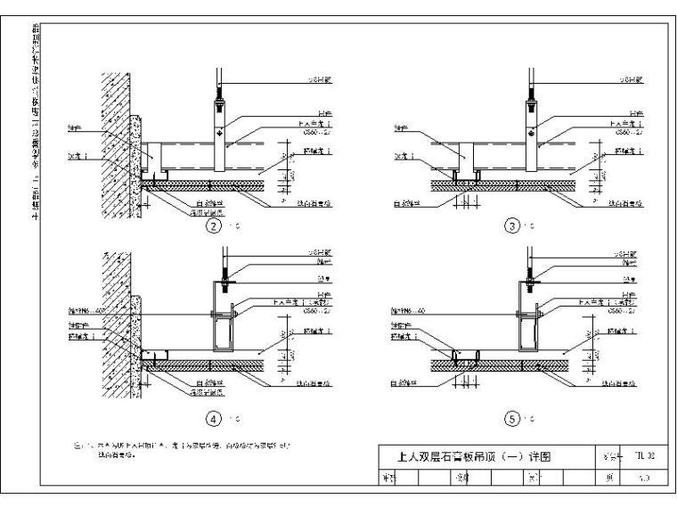 【超全】5600多套室内设计施工图大样节点剖面图合集_6