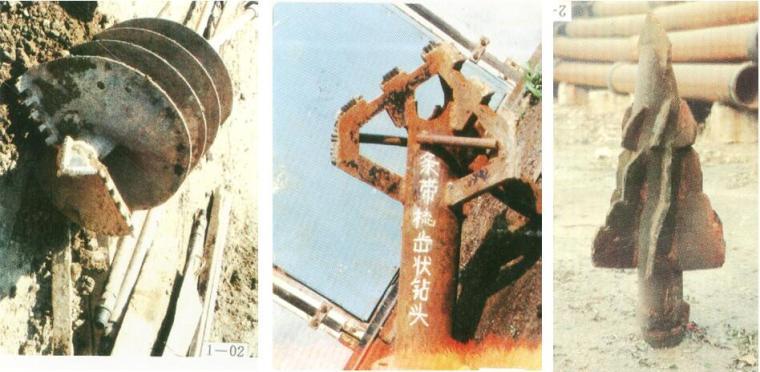 《岩土钻掘工程学》第四章回转钻进用钻头培训PPT(99页)_1