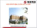 [QC成果]超重混凝土构件模板支撑体系技术创新