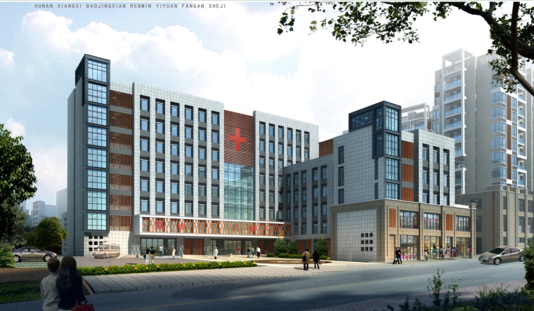 现代风格人民医院建筑设计(CAD+文本).-效果图2