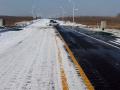公路工程建设技术交流研讨会汇报PPT(77页)