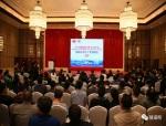 地下工程建设让城市更美好-2018中国隧道与地下工程大会圆满召开