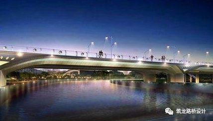 大桥局预应力连续箱梁桥总体设计,非常实用!_3