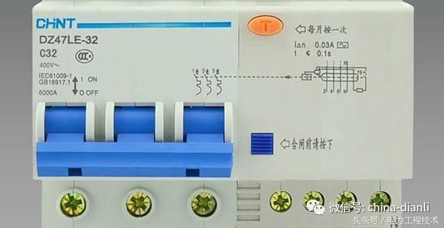 IT系统单相接地故障分析资料下载-低压配电系统中漏电、短路及零线断线原理及故障分析