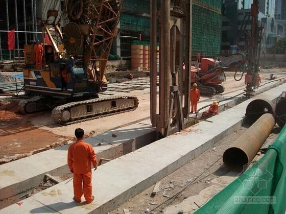 [广东]地下连续墙及锚索基坑开挖支护专项施工方案(角撑 排桩)