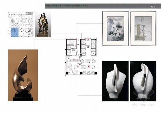 [湖北]国际品牌五星级现代酒店室内装修设计方案