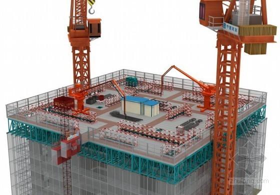 [广东]超高层复合框架结构体系商务楼施工组织设计(附图丰富 LEED金奖)