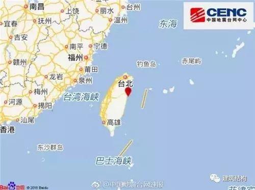 台湾花莲6.5级强震,统帅大饭店发生典型底部薄弱层倒塌!祈福!_1
